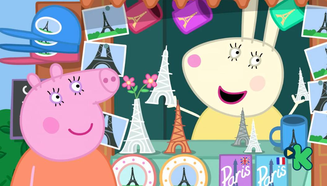 Peppa: Peppa va a París
